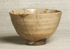 大井戸茶碗 銘「山伏」 朝鮮時代 16世紀