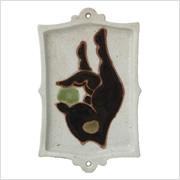 白釉玉手文陶額 1950年