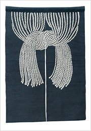 縄のれん文のれん 1955年