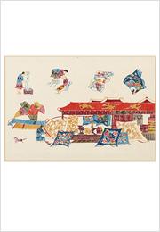 沖縄風物「那覇市中 形附屋」 1948年頃か