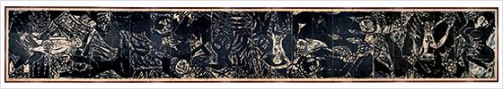 棟方志功 大世界の柵「 乾(けん) 」―神々より人類へ 1969年 2.4 × 13.5 m